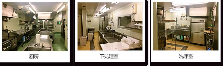 キッチン内の写真1