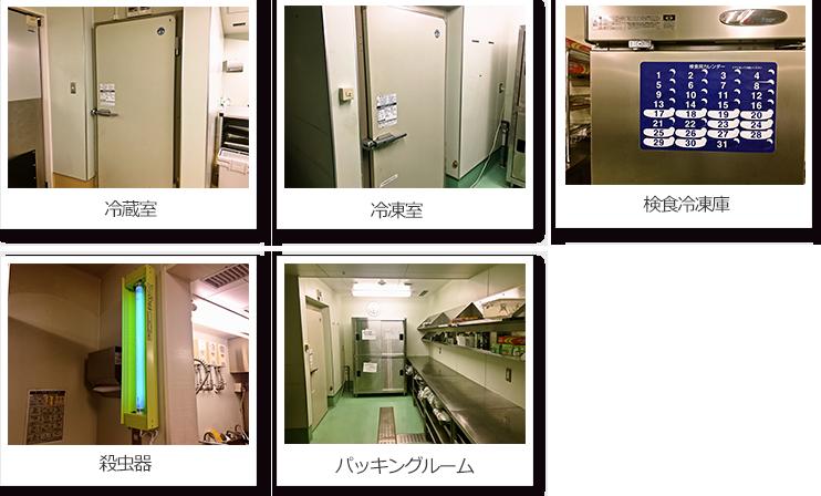 キッチン内の写真2