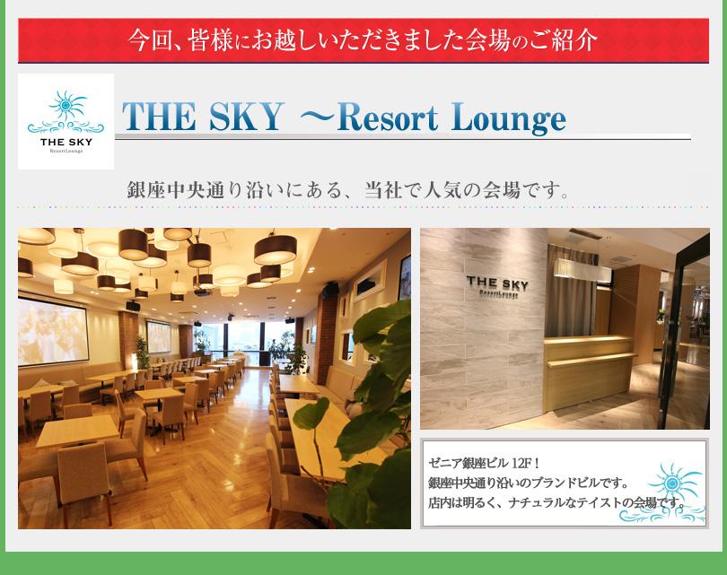 渋谷「Leaf Garden Cafe」