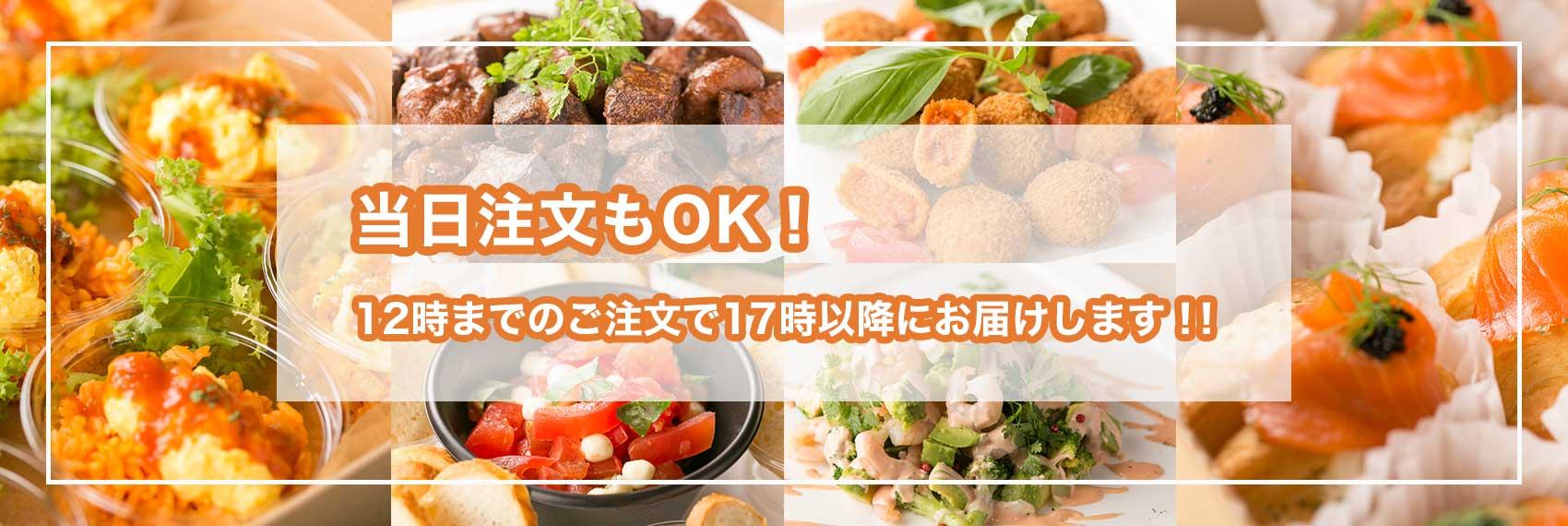 寿司職人・シェフ派遣のケータリングもおまかせください。