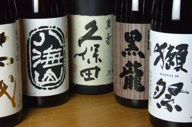 日本酒【単品購入】
