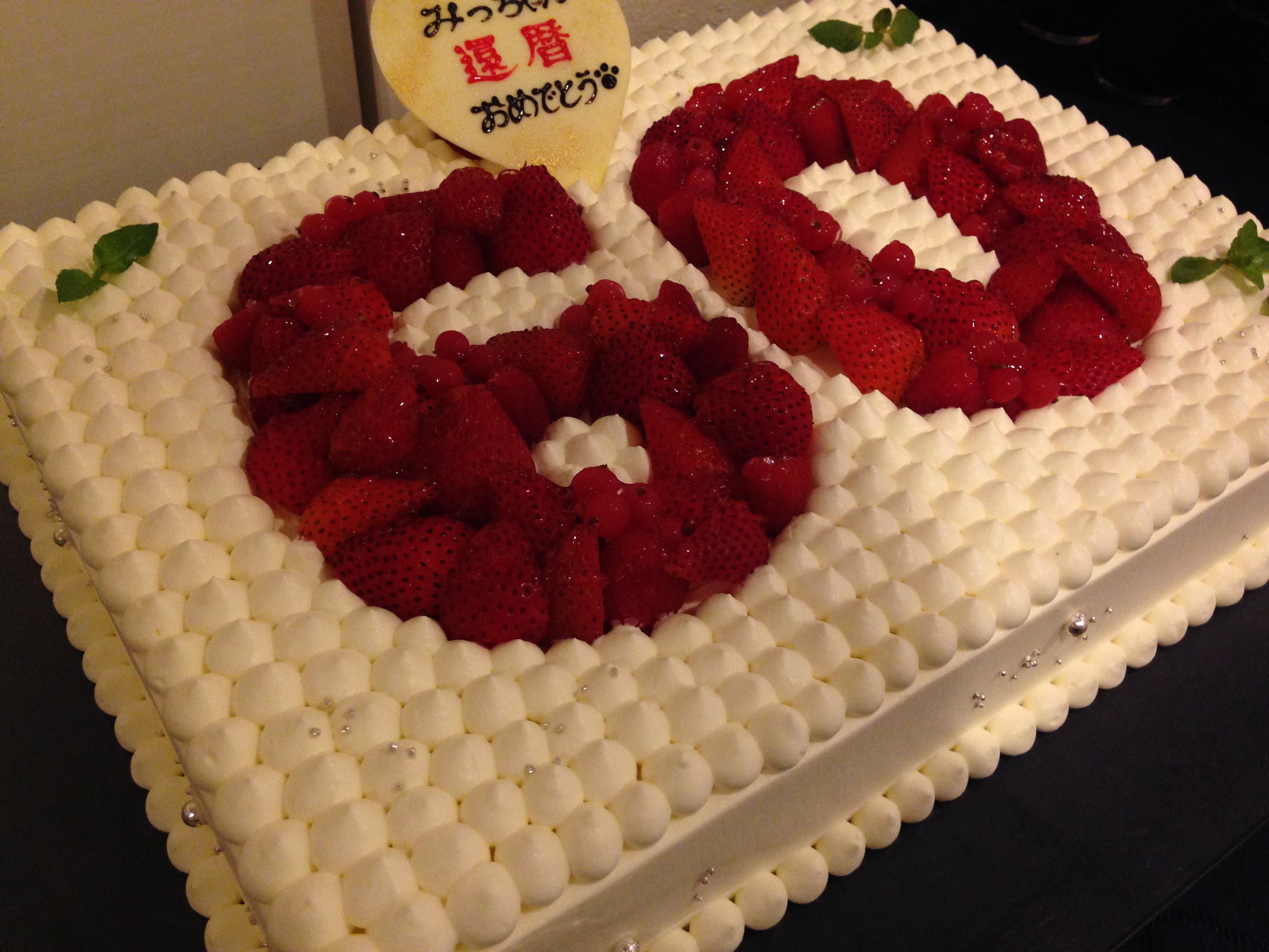 還暦のお祝いパーティに♪デザインケーキ